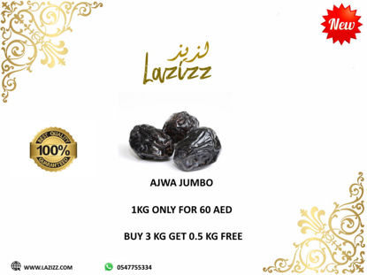 Picture of Ajwa jumbo Offer