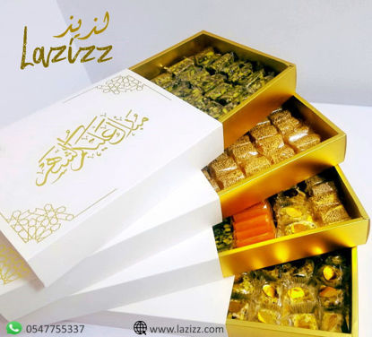 Picture of Ramadan Gift Box