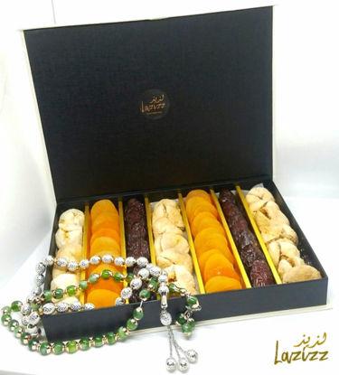 Picture of Ramadan Lazizz Box