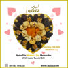 Picture of Heart Lazizz Gift Glass Plate