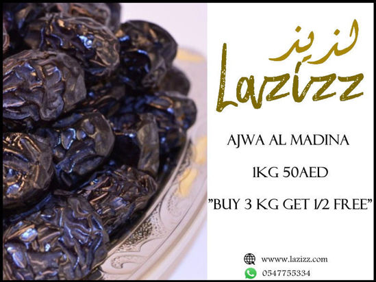 Picture of Ajwa Offer June