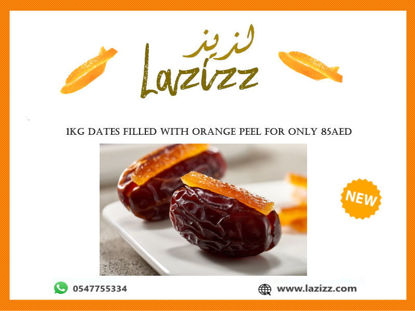 Picture of Mejdool Dates filled with orange peel (1kg)