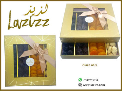 Picture of Golden Lazizz Gift Box Mix
