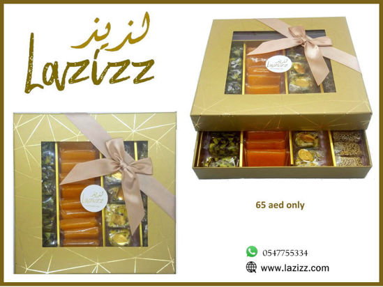 Picture of Golden Lazizz Gift Box Malban