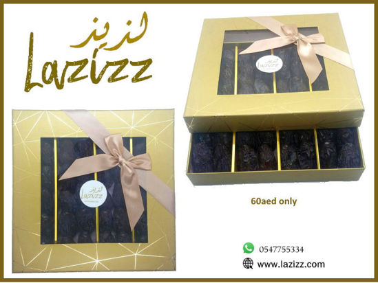 Picture of Golden Lazizz Gift Box Mejdool
