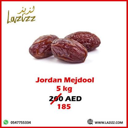 Picture of Special Offer Jordanian Majdoul Dates (5kg)